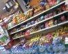 Tunç-mar Süpermarket