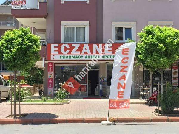 Gülşifa Eczanesi
