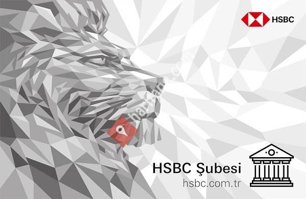 HSBC Bank Ataköy ŞUBESI - Bakırköy