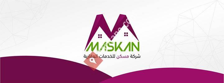 Maskan Real Estate - عقارات للبيع في اسطنبول تركيا