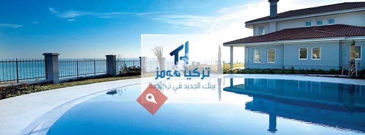Turkey Homes عربي